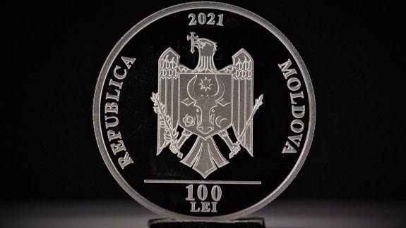 """Banca Națională a Moldovei pune în circulație o monedă comemorativă dedicată Teatrului Național """"Mihai Eminescu"""""""