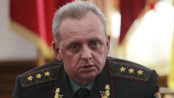 Şeful Statului Major al armatei ucrainene: Trupele ruse din Transnistria nu sunt o amenințare militară serioasă