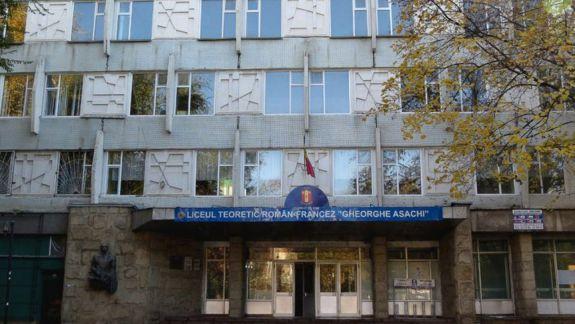 """70 de milioane de lei vor fi investite pentru reparația vechiului bloc al liceului """"Gheorghe Asachi"""""""