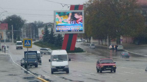 """Autoritățile de la Chișinău, îngrijorate de deciziile Tiraspolului. Cer Misiunii OSCE """"să ia o atitudine mai tranșantă"""""""