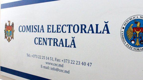 Comisia Electorală Centrală ar fi șters datele despre finanțatorii campaniei din 2016 pe noul site