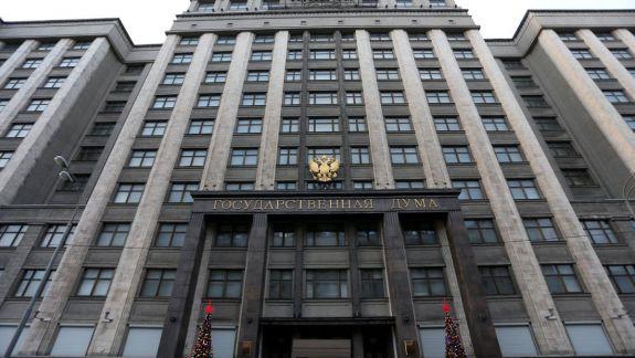 Duma de Stat a Rusiei va suspenda călătoriile deputaților săi în SUA