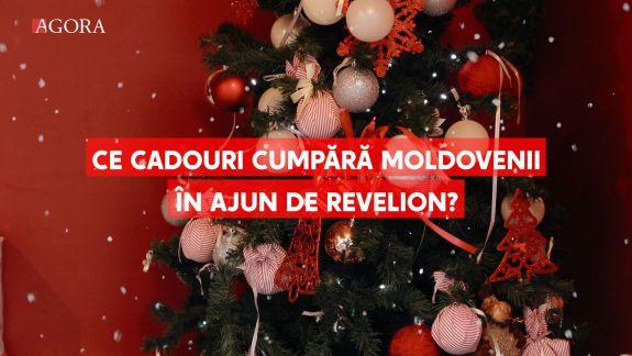"""De la """"Nu foarte mult"""" la """"Deja am cheltuit tot"""". Ce sume cheltuiesc moldovenii pentru sărbătorile de iarnă (VOX POPULI)"""