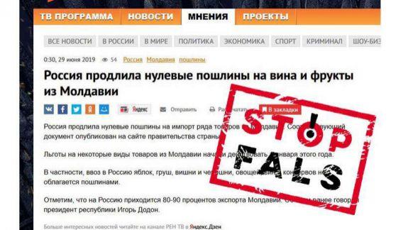 FALS: Federației Ruse îi revin 80-90% din exporturile Republicii Moldova (VIDEO)