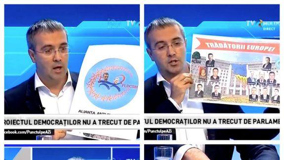 """FOTO, VIDEO. Democrații promovează o campanie de """"popularizare"""" a celor 13 deputați din opoziție, care n-au votat pentru vectorul european în Constituție"""