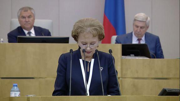 Greceanîi, discurs în Duma rusească: Nu vrem să fim dușmani cu nimeni și ținem minte faptele bune ale prietenilor noștri (VIDEO)