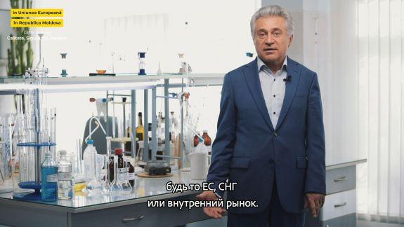 Cum s-a dezvoltat în ultimii ani Centrul Național de Verificare a Calității Producției Alcoolice (VIDEO)