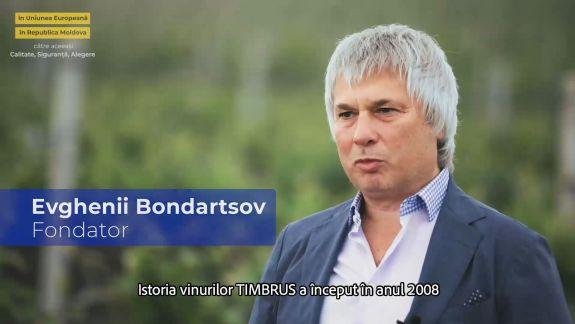 """Vinurile """"Timbrus"""" - dovada că și în Republica Moldova se produc licori rafinate, apreciate mondial (VIDEO)"""