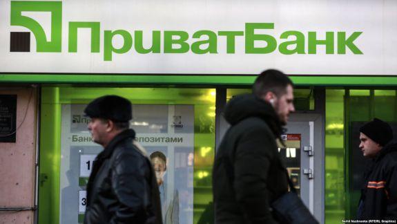 Justiţia ucraineană anulează o naţionalizare majoră chiar înaintea alegerilor prezidenţiale