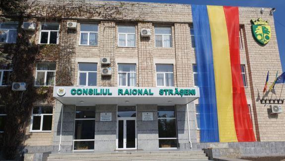 PPDA va retrage sprijinul politic celor patru consilieri care au votat președintele raionului Strășeni împreună cu PD, PSRM și P. Șor
