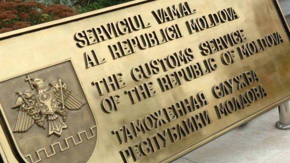 Se caută un șef pentru Serviciul Vamal. Ministra Finanțelor cere ajutorul cetățenilor