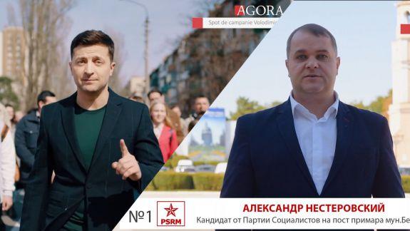 Un socialist a plagiat un spot de campanie de la Volodimir Zelenski (VIDEO)