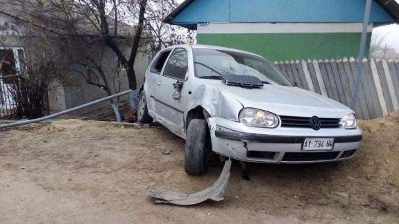 Ungheni: O femeie însărcinată a decedat fiind accidentată de un automobil