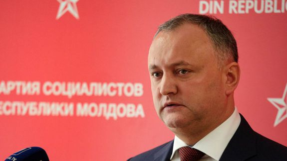VIDEO. Președintele Republicii Moldova, Igor Dodon, a intrat oficial în funcție